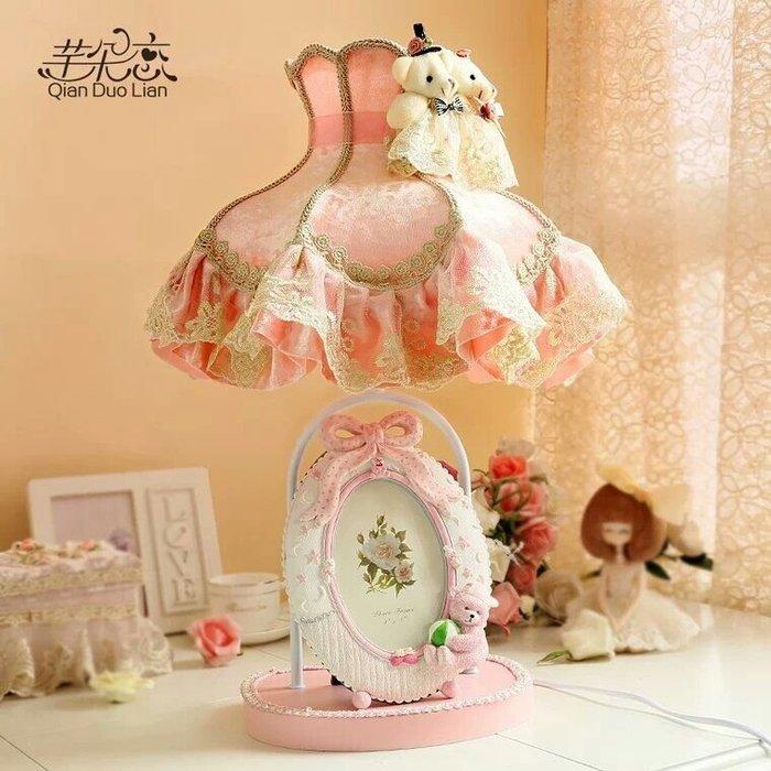 粉紅玫瑰精品屋~歐式粉色時尚相框結婚婚房燈 公主房燈飾~