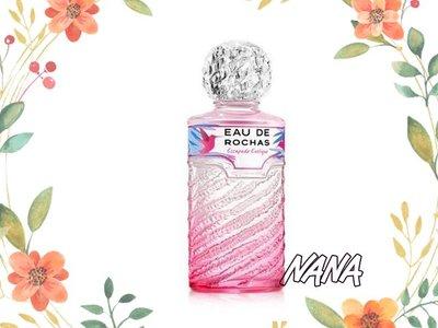 ♡NANA♡ROCHAS羅莎 幸福蜂鳥女性淡香水 100ML TESTER