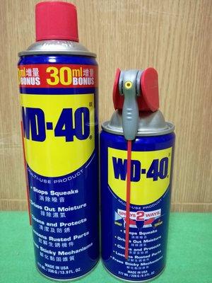 【88五金】WD-40 防鏽潤滑油 噴霧式防銹油 13.9oz 412ml 美國製