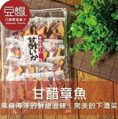 【豆嫂】日本乾貨 甘酢章魚
