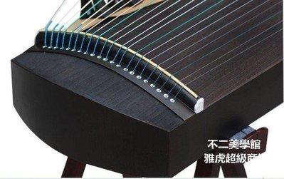 【格倫雅】^檀木108半箏 素面 便攜式 小古箏 兒童古箏 樂器初學23535[g-l-y6
