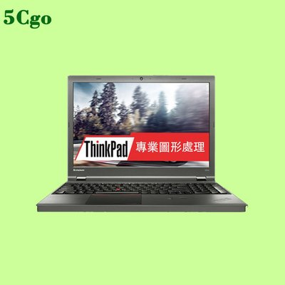 5Cgo【含稅】ThinkPad W540 20BHS0MD00 W541 W530 P50移動工作站I7四核SSD