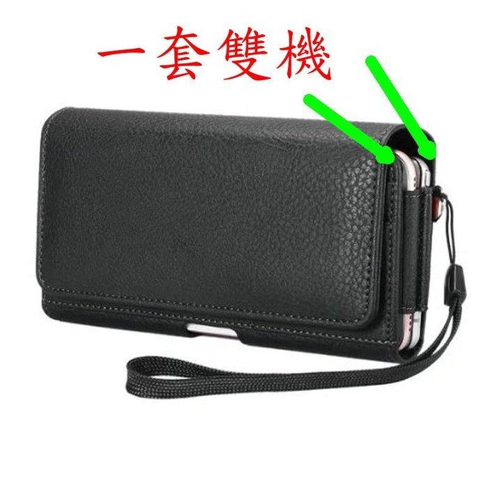 一套雙機橫款荔枝紋手機腰包多卡槽錢包送手腕繩多型號手機套