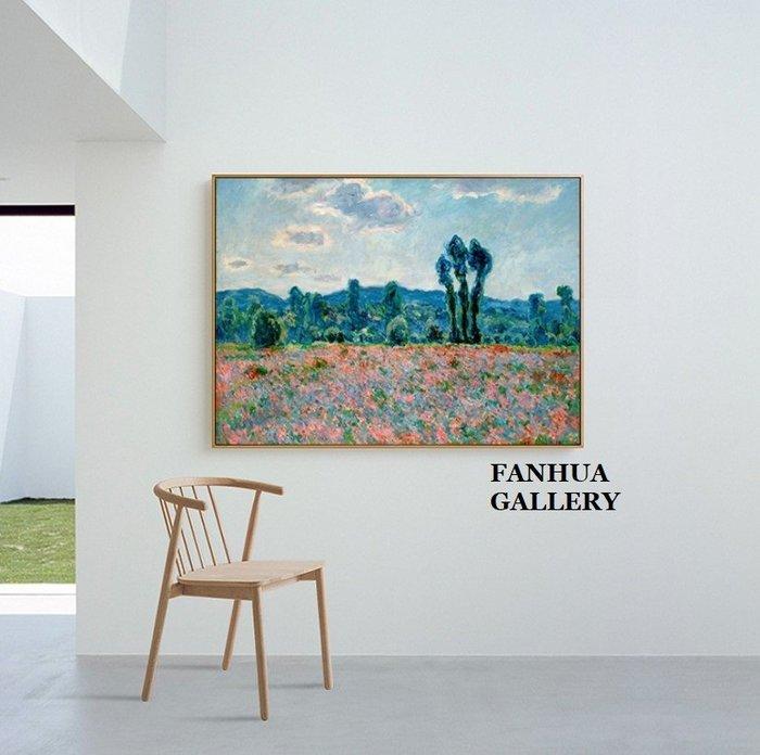 C - R - A - Z - Y - T - O - W - N 莫奈日出印象派裝飾畫世界名畫古典油畫客廳風景畫大師名作掛畫Monet 莫內橫幅暖色系壁畫版畫