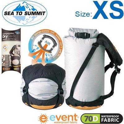 【【蘋果戶外】】Sea to summit eVENT 防水透氣壓縮袋『70D/XS』輕量可壓縮收納袋 ADCSXS