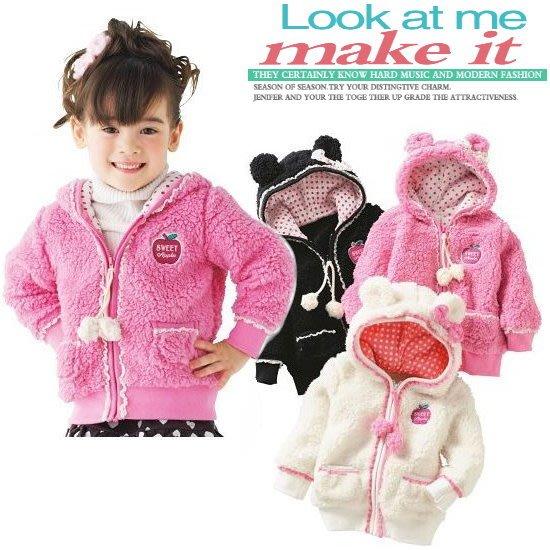 甜美《可愛小蘋果》連帽~保暖外套 (T2)