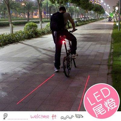 八號倉庫 自行車雷射光雙線安全警示燈 尾燈 夜行燈【2Z133M231】