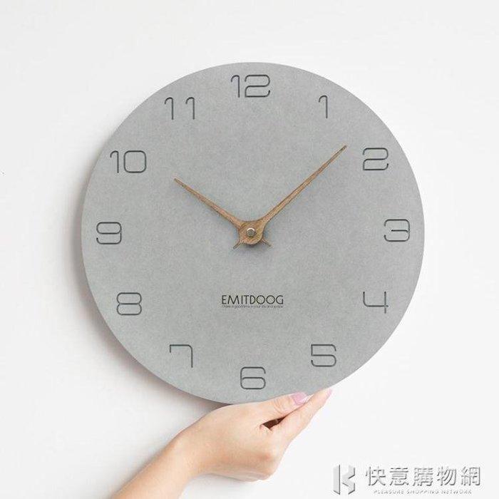 掛鐘北歐創意簡約客廳掛錶現代家用歐式鐘錶個性時鐘大氣 igo