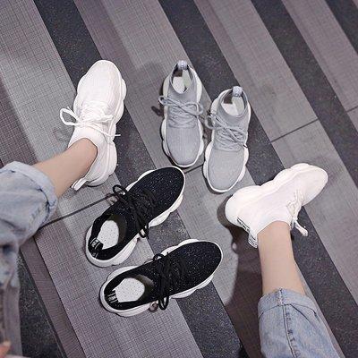 襪子鞋7-11全家正韓國版新款百搭小熊...