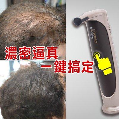 【韓國電動髮粉組】100%完勝氣墊髮粉...