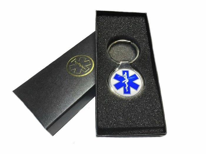 【EMS軍】生命之星-紀念款鑰匙圈 (贈精美禮盒)