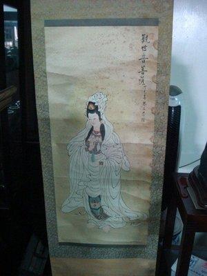 高雄二手貨中心(全省收購)---觀世音...