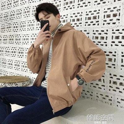 夾克男2019新款春秋冬男士外套男加絨厚韓版修身個性帥氣潮流風衣