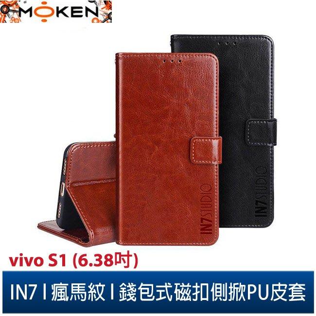 【默肯國際】IN7 瘋馬紋 vivo S1 (6.38吋) 錢包式 磁扣側掀PU皮套 吊飾孔 手機皮套保護殼