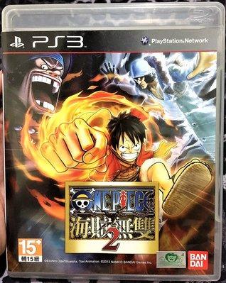 幸運小兔 PS3遊戲 PS3 海賊無雙 2 中文版 可雙人玩 海賊王 航海王 One Piece 海賊無双 魯夫 喬巴