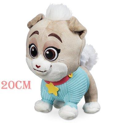 【美國大街】正品.美國迪士尼汪汪一對寶Keia絨毛娃娃 Puppy Dog Pal 8.5吋 / 21cm