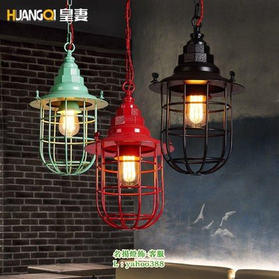 「源燈設計」復古鐵藝創意吊燈loft酒吧檯客廳西餐廳簡約過道吊燈Y.P.