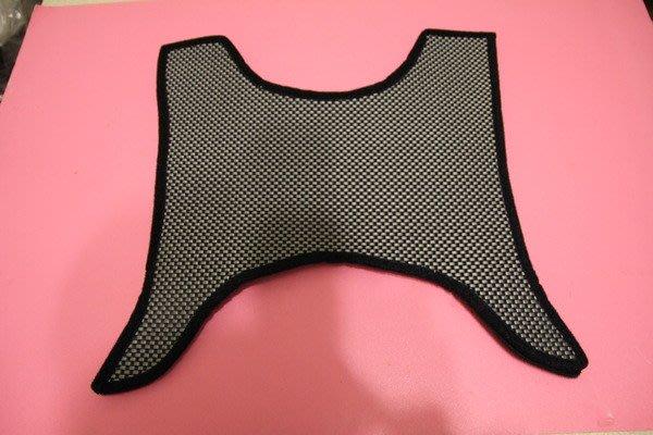 MILK71322目光踏墊-消光灰卡夢雙層止滑減震耐磨機車腳踏墊精品-PGO/比雅久X-HOT*風格