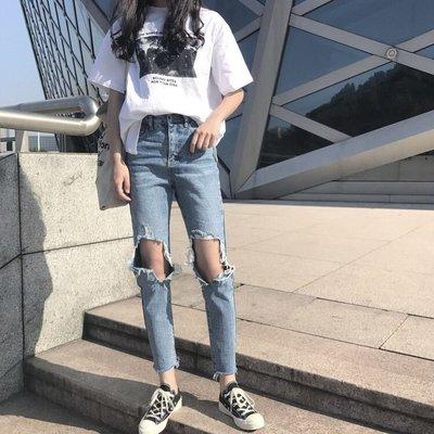 冬夏新款女裝2018高腰顯瘦膝蓋大破洞小腳鉛筆褲九分牛仔褲潮禮物