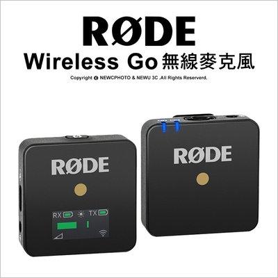 【薪創光華】Rode Wireless Go 無線麥克風 無線麥 收音 麥克風 錄影 直播 領夾式 腰掛式