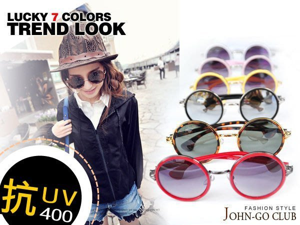 復古卓別林圓框太陽眼鏡 抗UV400 超人氣繽紛夏日7色  附眼鏡盒、眼鏡布 ☆匠子工坊☆【UG0028】