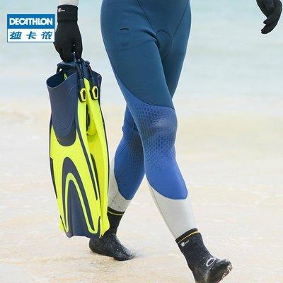 迪卡儂潛水裝備深潛自由潛游泳腳蹼可調節專業深潛裝備蛙鞋OVS