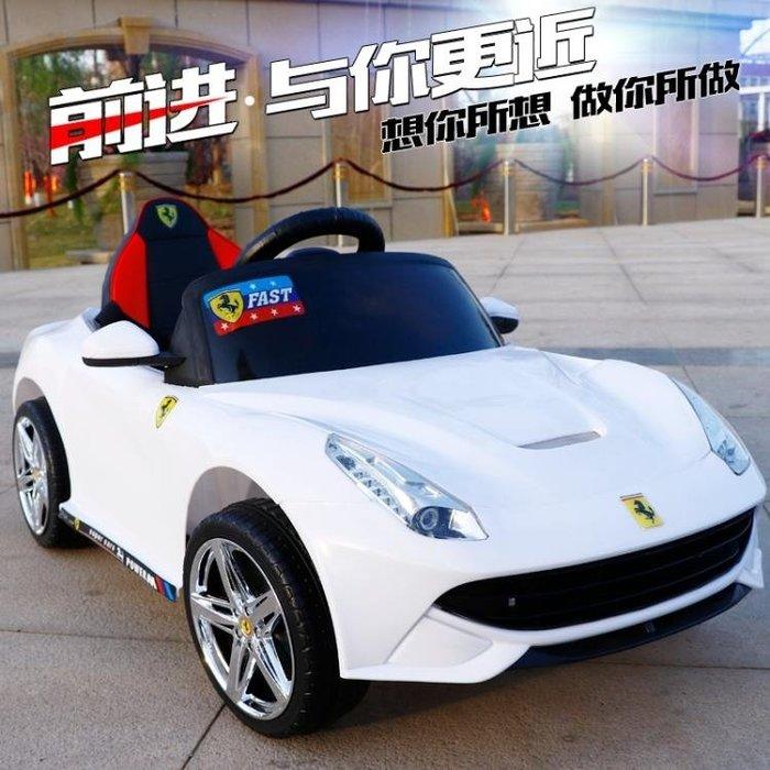 嬰兒童電動車四輪可坐遙控汽車1-3歲4-5搖擺童車寶寶玩具車可坐人YS