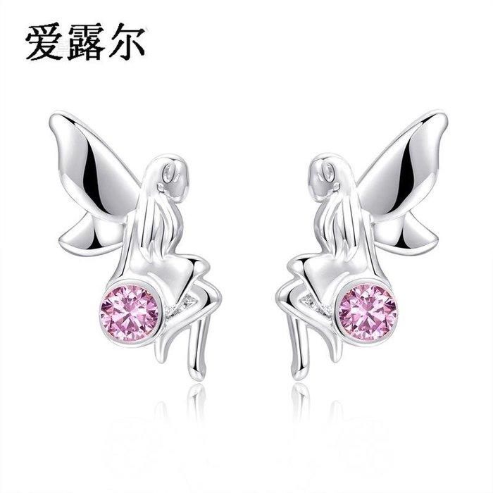 百搭鑲嵌紫鉆小天使造型耳釘女時尚簡約鋯石耳釘情人禮物飾品優品小舖