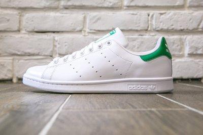 【紐約范特西】現貨 Adidas Stan Smith 三葉草 白綠配色 女鞋大童碼 運動鞋 M20605