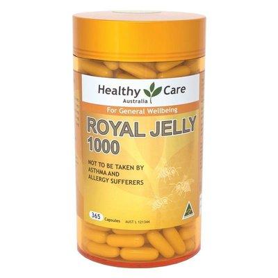 【現貨】蜂王乳 Healthy Care Royal Jelly 1000mg 365顆 澳洲代購