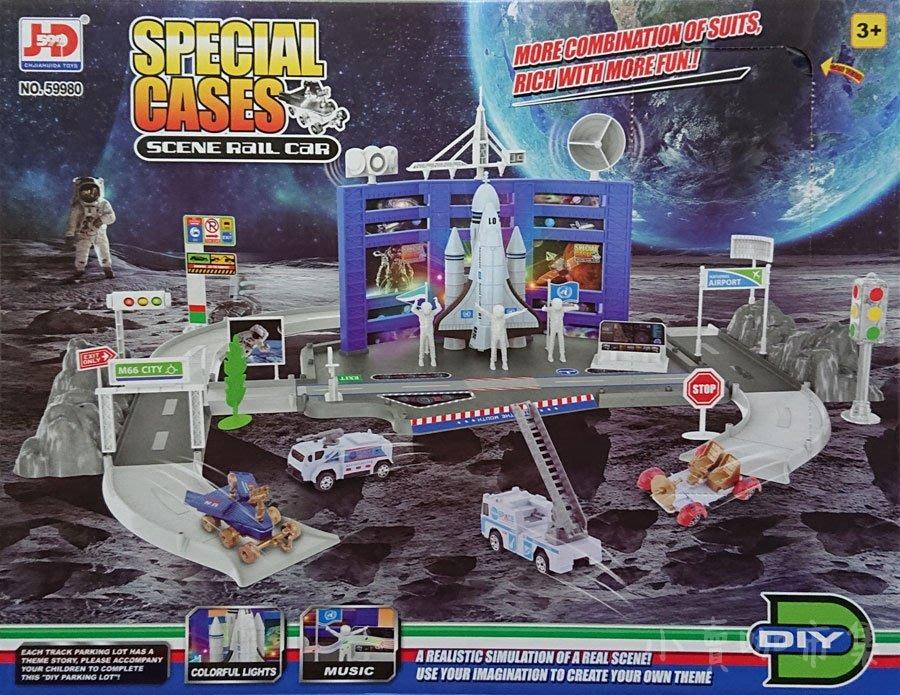 【小賣咖市集】火箭玩具套組 太空基地 火箭基地 模型發船 發射台 太空船 航天飛機 基地 玩具