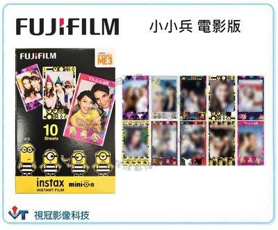 ~視冠台中~Fujifilm 富士 小小兵 電影版 拍立得底片 mini系列通用 底片 公司貨 另售小小兵拍立得主機