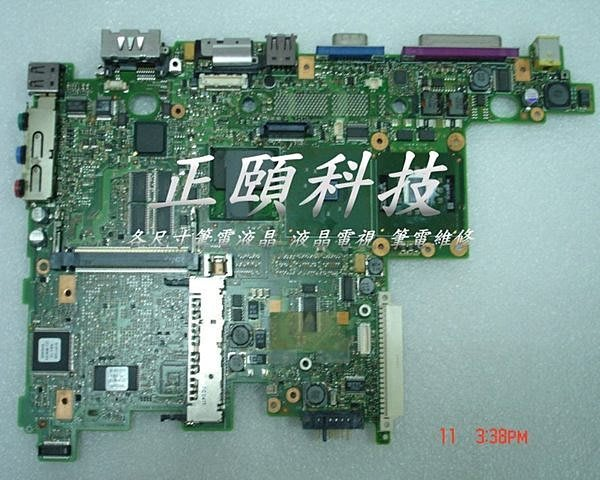 HP DV2 dv7鍵盤 液晶面板 主機板 筆電維修