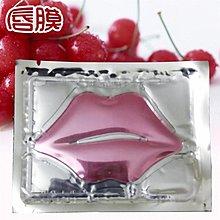 櫻桃粉嫩唇膜 唇膜 (12g/單片)
