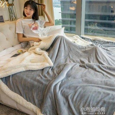 小毛毯被子冬季加厚保暖羊羔絨午睡毯單人...
