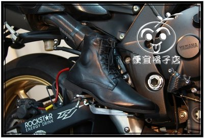 ALPINESTARS車靴 PARLOR FRYSTAR全粒面皮革鞋(可刷國旅卡) 三重千大@便宜橘子店@