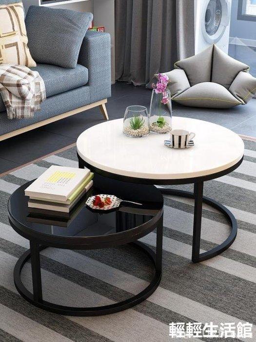 北歐茶几現代簡約小戶型簡易小茶几家用客廳創意鐵藝玻璃圓形茶几qqshg