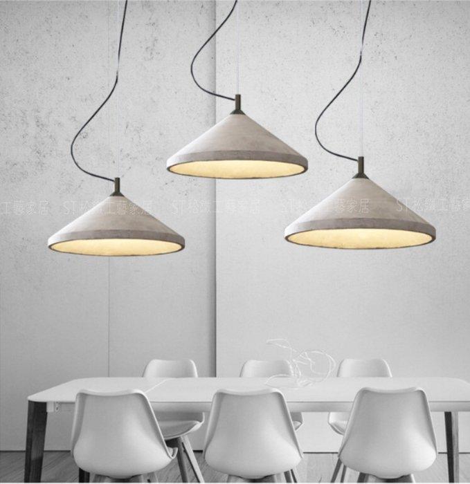 【松鐵工藝家居】北歐創意吊燈餐廳吧台網咖商場服裝店客廳臥室led工業風水泥吊燈