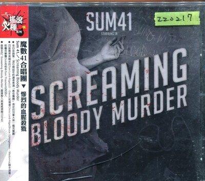 *還有唱片三館* SUM 41 / SCREAMING BLOODY MURDER 全新 ZZ0217 (殼破)