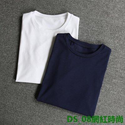 DS_08網紅時尚原創自制品牌尾料 男...