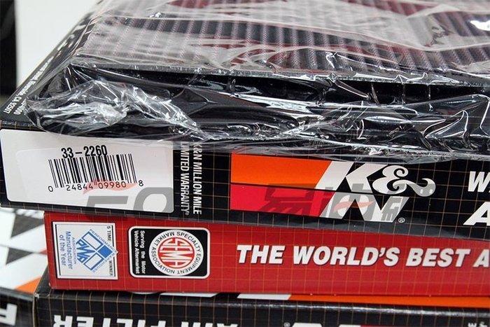【易油網】K&N 美國交換型高流量濾棉 改裝空濾 33-2260 空氣濾芯 LEXUS RX330 03~06, RX3