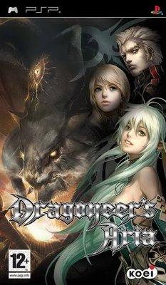 【二手遊戲】PSP 龍騎士之歌 龍騎士的詠嘆調 英文版(無書盒)【台中恐龍電玩】