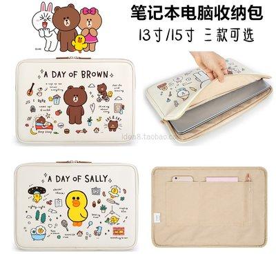 洋碼頭 Monopoly韓國Line 筆記本電腦包13.3寸布朗熊皮革15寸夾層內膽包 IDEA-162