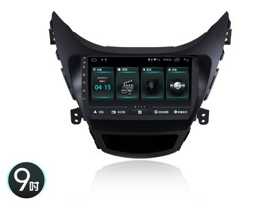 【全昇音響 】HYUNDAI 9吋 2012~16ELANTR 專用機 M3 PRO版 全新升級 安卓8.1系統穩定順暢