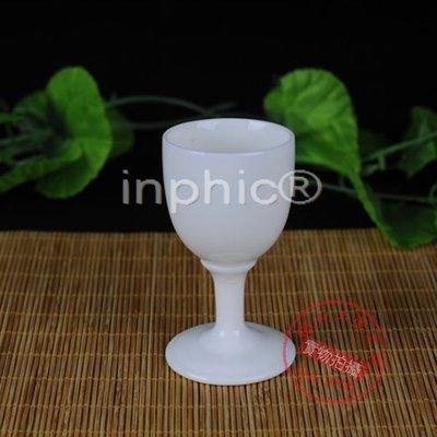 INPHIC-玉瓷白酒杯 陶瓷酒杯 高...