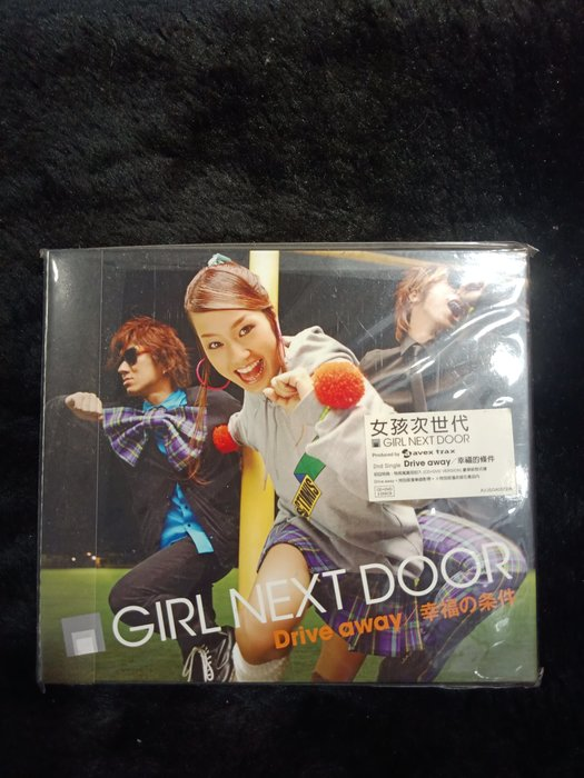 女孩次世代 Girl Next Door - 幸福的條件 - CD+DVD版 全新未拆版 - 251元起標