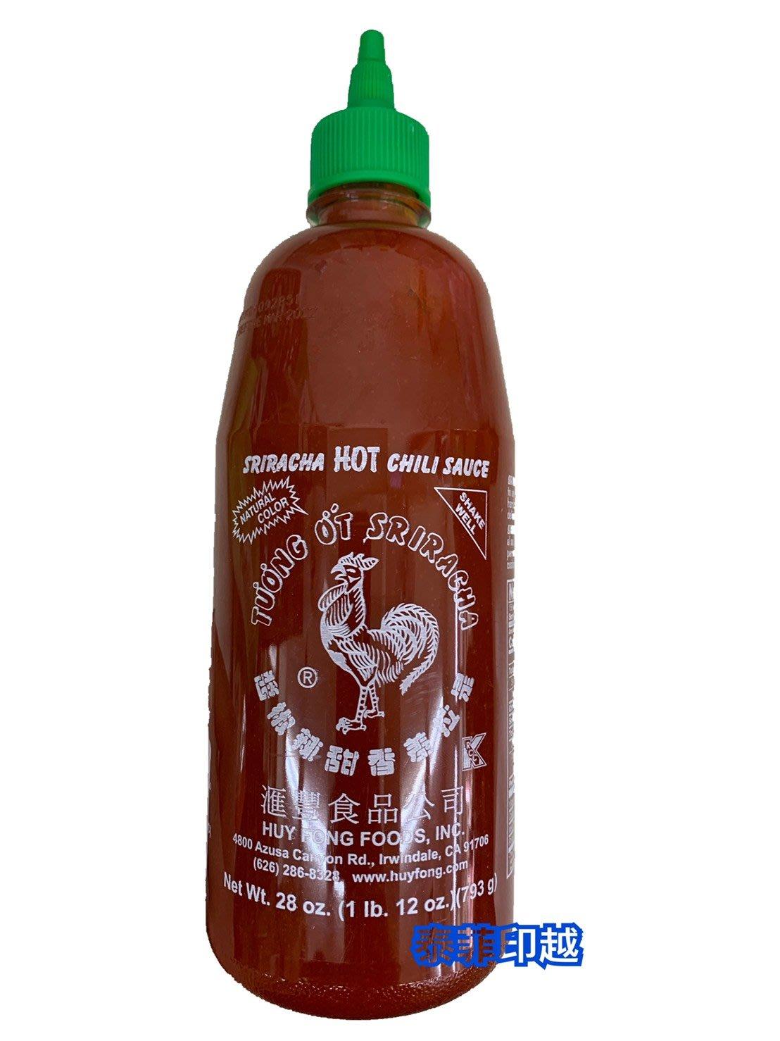 {泰菲印越} 美國 匯豐食品公司 是拉差香甜辣椒醬 793克