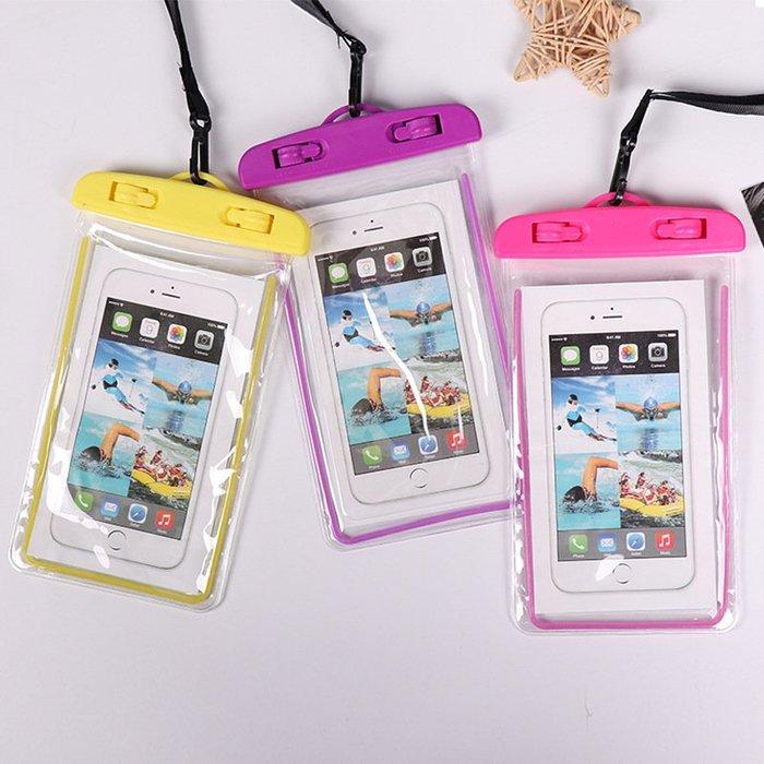 手機防水袋 6吋以下 通用款 多色 附掛繩 PVC 防水袋 出國 旅遊 游泳 拍照 觸控 防水套 防雨 現貨 愛蘋果❤️