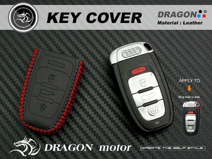 Audi A1 A3 A4 A5 A6 A7 A8 Q3 Q5 Q7 TT R8 奧迪汽車晶片鑰匙皮套 智能智慧型鑰匙