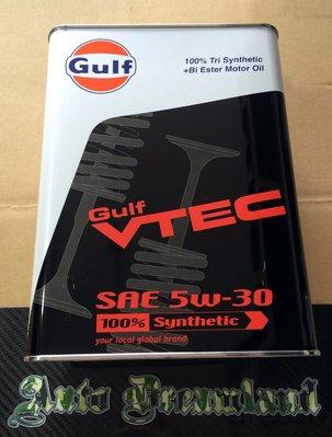 日本 GULF 海灣 VTEC 5W30 5W/30 5W-30 5/30 機油 全合成機油 雙酯+PAO配方 4L